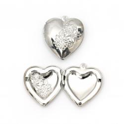 Висулка метална сърце отварящо 28x25 мм основа за вграждане 17.5x18 мм дупка 1.5 мм цвят сребро