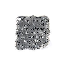 Висулка метална плочка с надпис 26x25x1 мм дупка 2 мм цвят старо сребро -2 броя