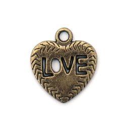 Pandantiv inimă metalică 21x19x2 mm orificiu 2,5 mm culoare bronz antic -5 bucăți