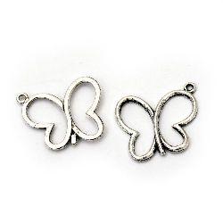 Висулка метална пеперуда 23x20x2 мм дупка 1.5 мм цвят сребро -5 броя