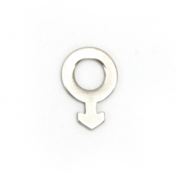 Κρεμαστό ατσάλινο  συμβολο11x7.5x0.5 mm τρύπα 4 mm χρώμα ασημί -5 τεμάχια
