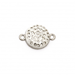 Round white connecting metal element with crystals 22x15.5x4.5 mm hole 1.5 mm color silver - 2 pieces
