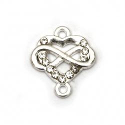 Свързващ елемент метал с кристали сърце безкрайност 16x14x2 мм дупка 2 мм цвят сребро -2 броя