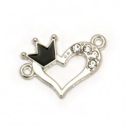 Свързващ елемент метал с кристали сърце с корона 23.5x17x2.5 мм дупка 2 мм цвят сребро -5 броя