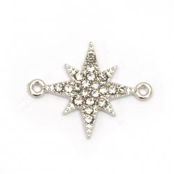 Свързващ елемент метал с кристали звезда 23.5x17.5x2.5 мм дупка 2.5 мм цвят сребро -2 броя
