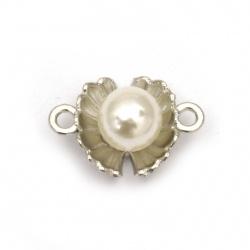 Свързващ елемент метал с перла мида 17.5x13x9 мм дупка 2 мм цвят сребро -5 броя