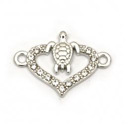 Свързващ елемент метал с кристали сърце с костенурка 23x16x2.5 мм дупка 2 мм цвят сребро -2 броя