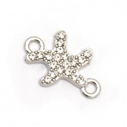 Свързващ елемент метал с кристали морска звезда 20x14x2.5 мм дупка 2 мм цвят сребро -5 броя