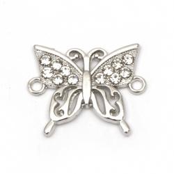 Свързващ елемент метал с кристали пеперуда 21x17x2 мм дупка 1.5 мм цвят сребро -2 броя