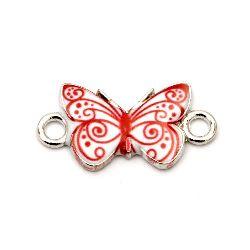 Element de conectare metal fluture alb și roșu 23,5x12 mm culoare argintiu -2 bucăți