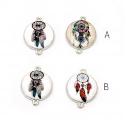 Colored connecting element, round metal dream trap 24x18.5x3.5 mm hole 2 mm mix - 2 pieces