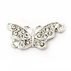 Element de legătură metalic cu cristale fluture 25x11,5 mm gaura 1,5 mm culoare alb