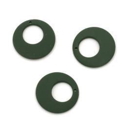 Висулка пастел кръг 25x4 мм дупка 1 мм цвят зелен тъмен -5 броя
