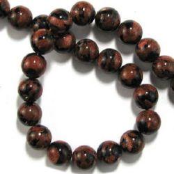 Margele de coarde din piatră semiprețioasă piatra soarelui bile maron si negru  12 mm 33 bucăți