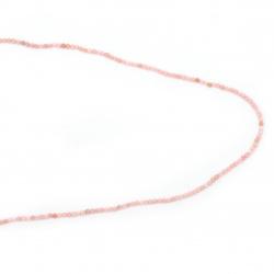 Perle Semi Prețioasă piatră cuarț roz fațetată 2mm ~ 183 bucăți