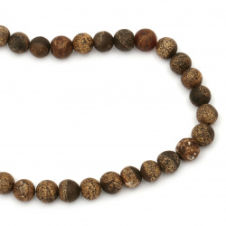 String beads natural AGATErough brown ball matte 12 mm ~ 32 pieces