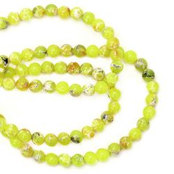 Gemstone Beads Strand, Regalite, Round, Dyed, Yellow, 8mm, ~50 pcs
