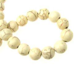 Наниз мъниста полускъпоценен камък ХАУЛИТ натурален бял топче 10 мм ~38 броя
