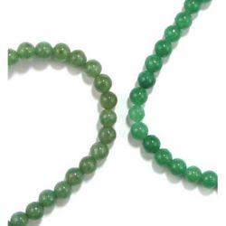 Наниз мъниста полускъпоценен камък АВАНТЮРИН зелен топче 6 мм дупка 1 мм ±65 броя