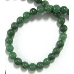 Gemstone Beads Strand, Aventurine, Round, Green, 10mm, ~39 pcs