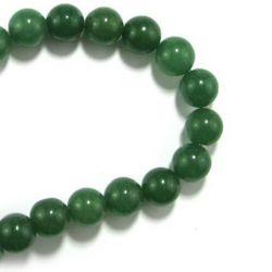 Perle de coarde Semi Prețioase Piatră Aventurină VERDE INCHIS 14mm ~ 29 bucăți