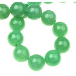 Gemstone Beads Strand, Aventurine, Round, Green, 16mm, ~25 pcs