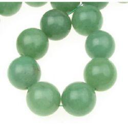 Gemstone Beads Strand, Aventurine, Round, Green, 18mm, ~22 pcs