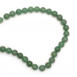 AAA Grade Aventurine Round Beads Strand, Green 12mm ~ 34 pcs
