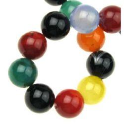 Șir de mărgele din piatră semiprețioasă AGAT  multicolor 16 mm ~ 25 bucăți
