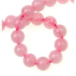 Χαλαζίας ροζ 8mm στρόγγυλη ημιπολύτιμη χάντρα ~ 48 τεμάχια