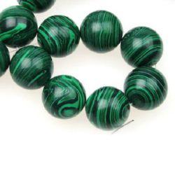 Наниз мъниста полускъпоценен камък МАЛАХИТ СИНТЕТИЧЕН топче 18 мм ~22 броя