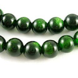 Mărgele șnururi din piatră semiprețioasă minge piatra soarelui verde  6mm ~ 65 bucăți