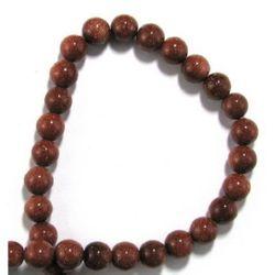 Perle de coarde Piatră semiprețioasă piatra soarelui Bile maron 10mm ~ 38 bucăți