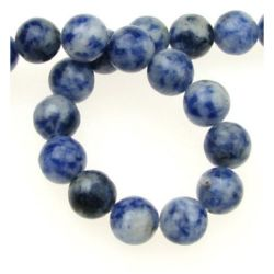Gemstone Beads Strand, Sodalite, Round, 8mm, ~50 pcs