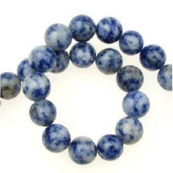 Gemstone Beads Strand, Sodalite, Round, 10mm, ~38 pcs