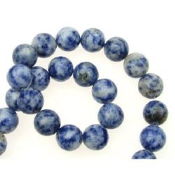 Gemstone Beads Strand, Sodalite, Round, 12mm, ~33 pcs