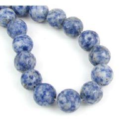 Gemstone Beads Strand, Sodalite, Round, 14mm, ~29 pcs