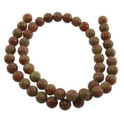 Наниз мъниста полускъпоценен камък УНАКИТ НАТУРАЛЕН топче 10 мм ~39 броя