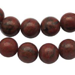 Ιάσπις κόκκινος στρόγγυλη ημιπολύτιμη χάντρα 8mm ~ 48 τεμάχια