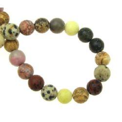 Наниз мъниста полускъпоценен камък АСОРТЕ камъни топче матирано 8 мм ~48 броя