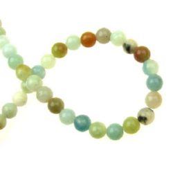 "Grade ""A"" AMAZONITE Round Beads Strand 6mm, ~65 pcs"
