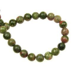 NATURAL UNAKITE Round Gemstone Beads Strand 6mm ~ 65 pcs
