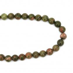 Наниз мъниста полускъпоценен камък УНАКИТ НАТУРАЛЕН топче 8 мм ~48 броя