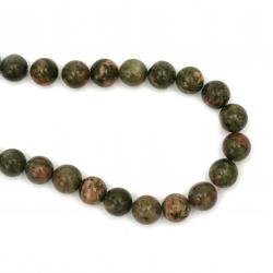 Наниз мъниста полускъпоценен камък УНАКИТ НАТУРАЛЕН топче 10 мм ~32 броя