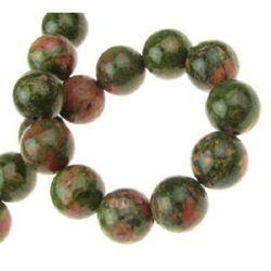 NATURAL UNAKITE Round Gemstone Beads Strand 12mm ~ 32 pcs