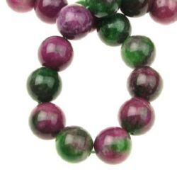 Margele coarde Piatră semi-prețioasă RUBY ZOISIT Ball 10mm ~ 39 bucăți