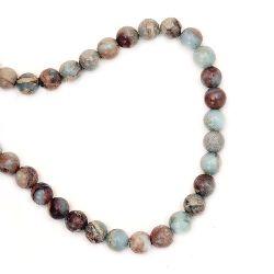 Perle coarde semicrețioase piatră VARISCIT bile 8 mm ~ 48 bucăți
