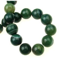 Наниз мъниста полускъпоценен камък АХАТ ивичест зелен топче 16 мм ~24 броя
