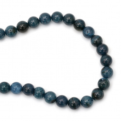 Αχάτης μπλε στρόγγυλη ημιπολύτιμη χάντρα 14 mm ~ 28 τεμάχια