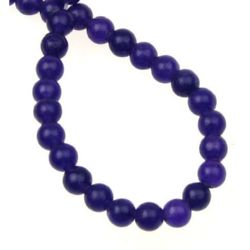 Natural, Dyed Agate Round Beads Strand, Indigo 4mm ~ 100 pcs